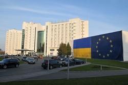 Гостинно приймає ХІІІ Міжнародний Економічний Форум Rixos-Прикарпаття в м. Трускавці